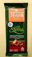 Шоколад Trapa Stevia молочный с фундуком 75 г, фото 1