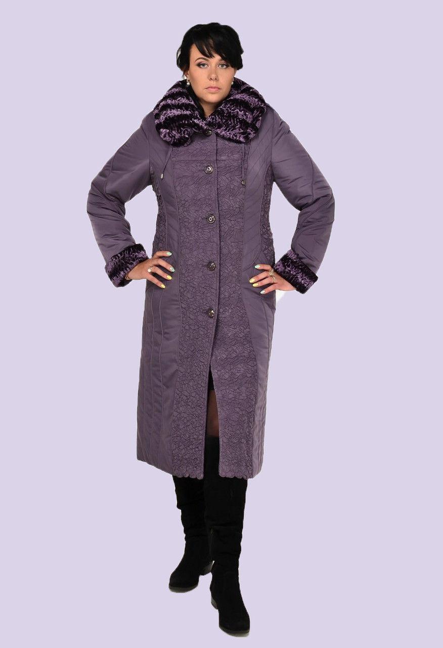 Женская Зимняя Одежда Больших Размеров