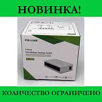 Коммутатор LAN SWITCH Pix-Link LV-SW05 на 5 портов, В топе