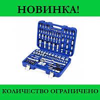 Набор инструментов 108 PIECE TOOL SET, В топе