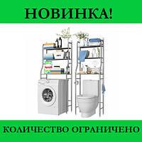 Стеллаж для хранения Напольный туалетный шкаф регулируемый по высоте TOILET RACK