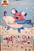 Дитячий набір для купання ляльок 58607, фото 1