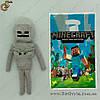 """Игрушка Скелет из Minecraft - """"Skeleton"""" - 24 см с пакетом"""