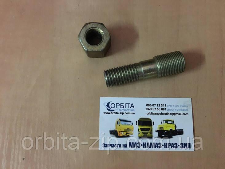 853308Р/52У Шпилька колесная КАМАЗ ремонт Р2, гайка усиленная (H=24 мм.,оцинкован.) (комплект)