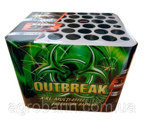 Салютна установка «OutBreak» FC2536-1