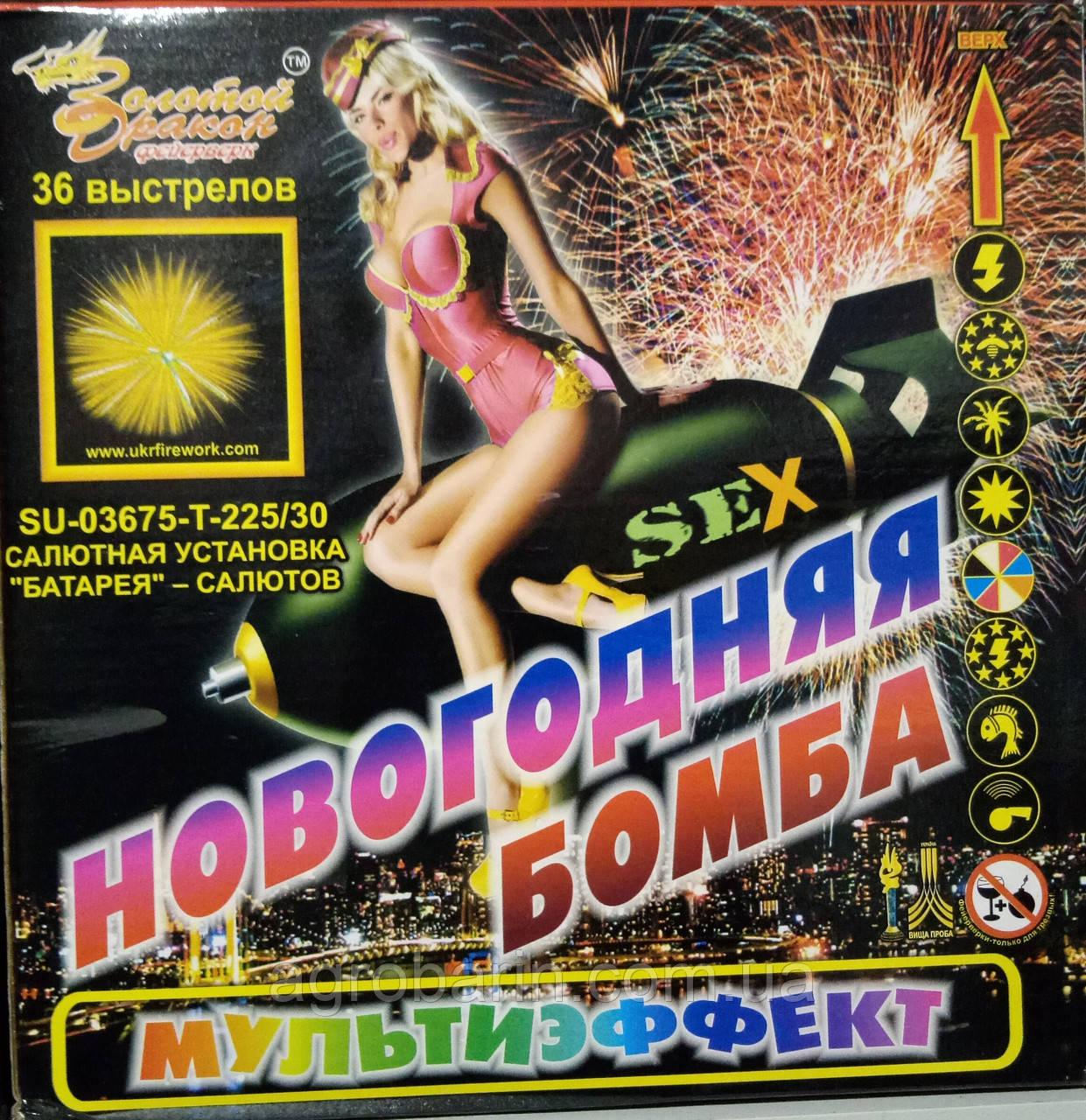 Салютная установка «Новогодняя бомба» SU-03675-T-225/30