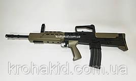 Игрушечная штурмовая винтовка L85A1 Vigor на пластиковых пульках 6mm BB Bullet размер 78 см
