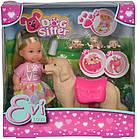 Кукольный набор Эви Няня для щенков  Simba 5733072, фото 3