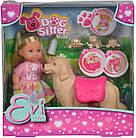 Кукольный набор Эви Няня для щенков  Simba 5733072, фото 4