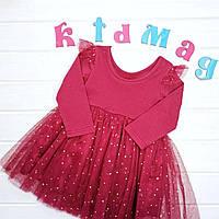 """Нарядное платье с фатиновой юбкой """"Красное сияние"""" 12м, 18м, 2 и 3 года"""