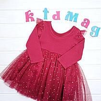 """Нарядное платье с фатиновой юбкой """"Красное сияние"""" 12м и 2 года"""