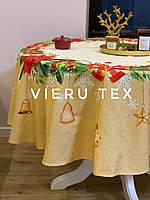 Круглая новогодняя скатерть WSI Новогодние игрушки Д180см с защитным покрытием 100% хлопок