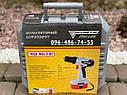 Шуруповерт аккумуляторный Forte PLCD 1815-2 B2 18 вольт, фото 6