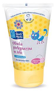 Олія в гелі Skarb Matki для догляду немовлят та дітей з вітаміном Е 125 мл