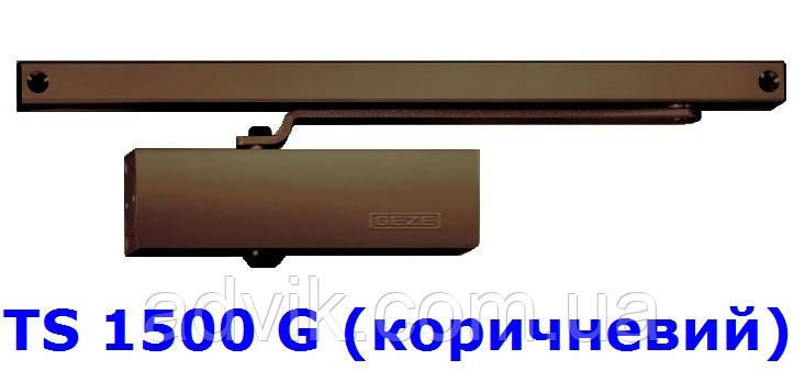 Доводчик Geze TS 1500 G з ковзною тягою (коричневий)