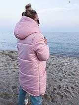 Модная зимняя куртка, фото 3