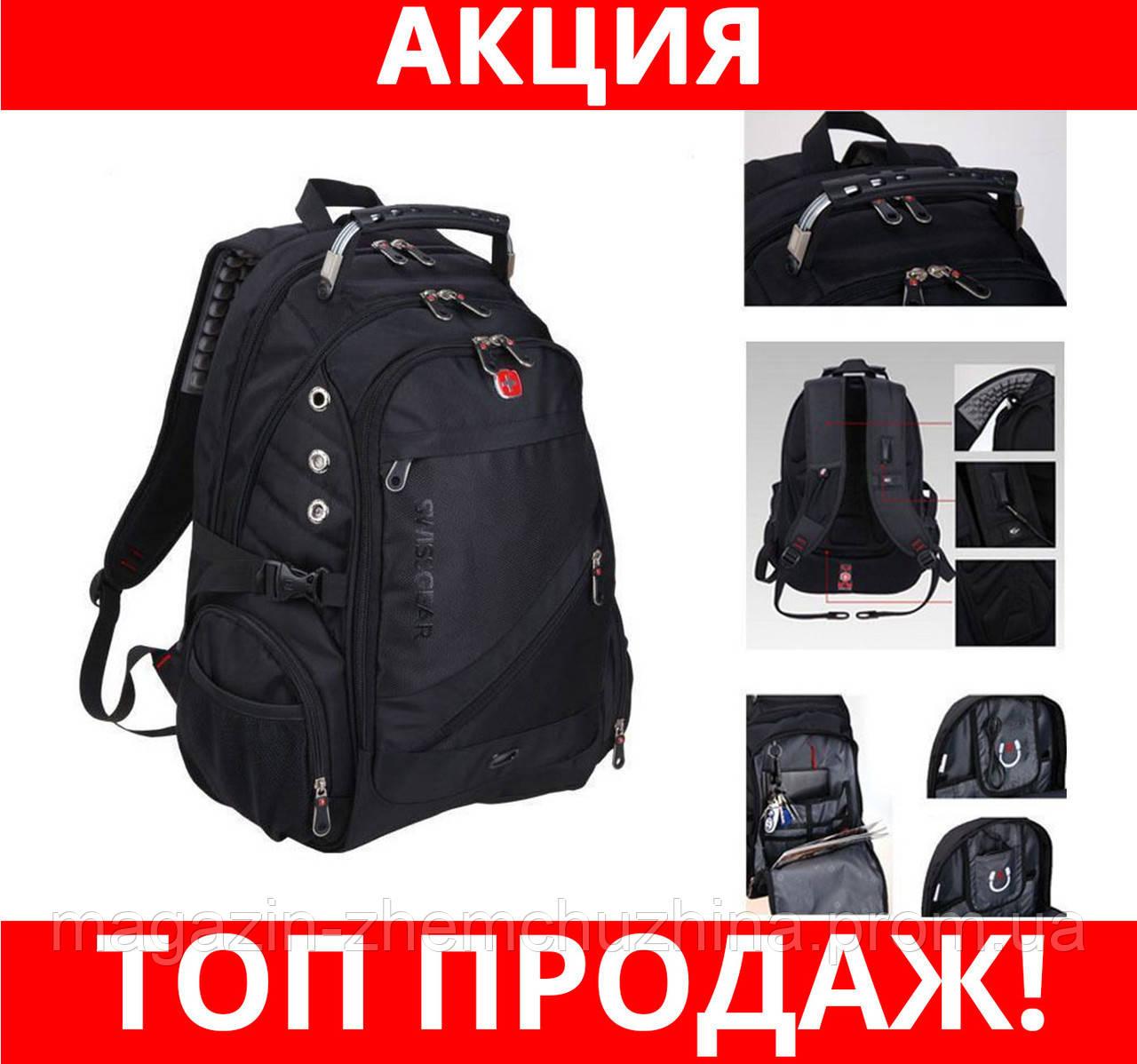 Городской рюкзак SwissGear 8810!Хит цена