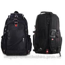 Городской рюкзак SwissGear 8810!Хит цена, фото 3