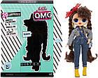 Кукла Лол большая Бизи Биби Техно-Леди 565116, фото 4