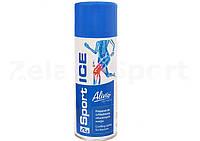 Заморозка спортивная Alivio 400ml AG SPORT ICE (баллон-спрей)