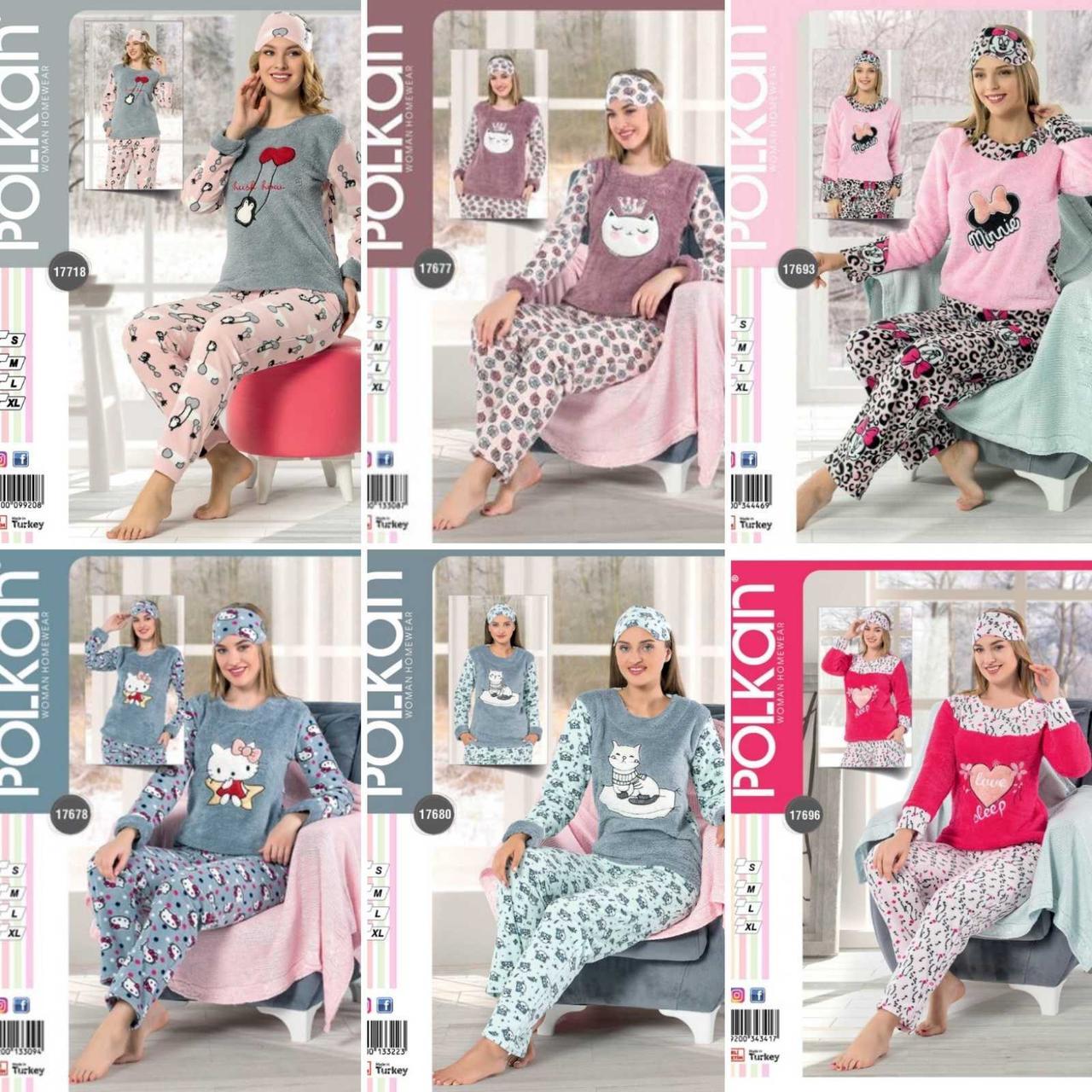Молодёжная махровая  пижама с повязкой  42-48 размеры
