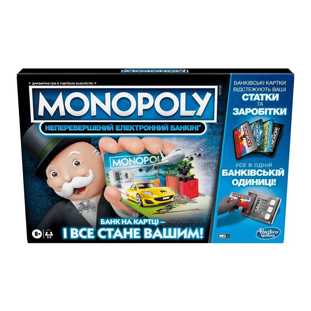 Настольная игра Hasbro Монополия Бонусы без границ - украинская версия