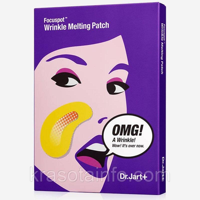 Патчи для зоны носогубных складок Dr.Jart+ Focuspot Wrinkle Melting Patch, 7 г