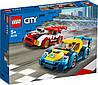Lego City Гоночные Автомобили, фото 2