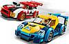 Lego City Гоночные Автомобили, фото 3