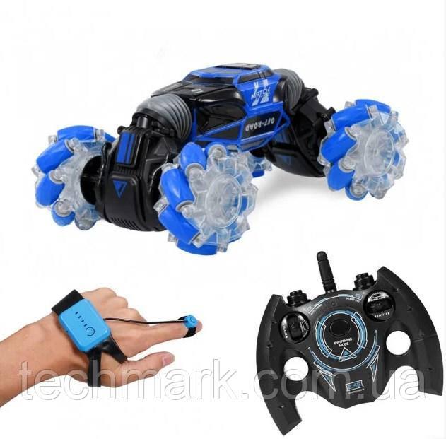 Машинка-перевертыш Skidding Hyper с управлением жестами  от руки Синий