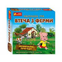 """Детская настольная игра """"Побег из фермы"""" 19120057 на укр. языке"""