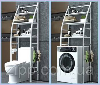 Полка-стеллаж напольный над стиральной машиной БЕЛАЯ   Полка в ванную   Этажерка для ванной
