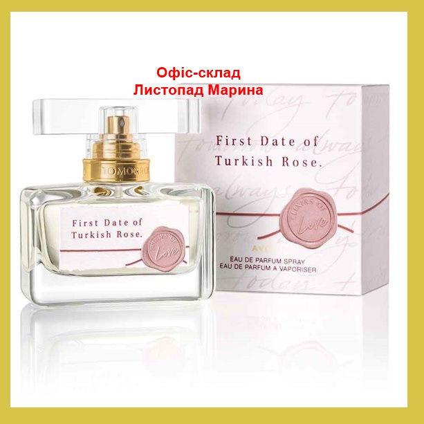 Парфюмерная вода First Date of Turkish Rose для Нее Avon TTA, 30 мл
