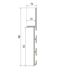 Плинтус  алюминиевый скрытого монтажа 80 мм с алюминиевой вставкой (теневой шов), фото 3