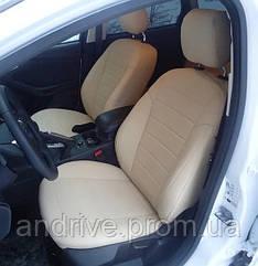Авточехлы Subaru Forester 2003-2008 (Экокожа) Чехлы в салон Бежевые