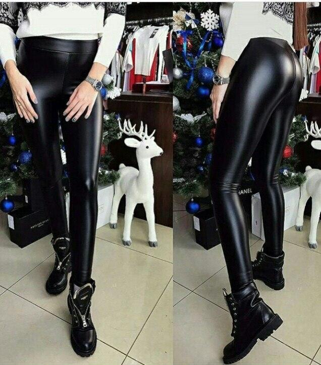 Женские кожаные лосины Черные