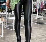 Женские кожаные лосины Черные, фото 2