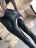 Женские кожаные лосины Черные, фото 3
