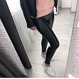 Женские кожаные лосины Черные, фото 5