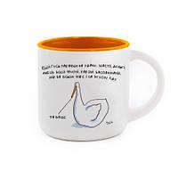 Чашка с Гусем Удачная. Оранж #I/F