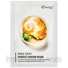 Маска для лица с экстрактом муцина улитки Esthetic House Snail Cica+ Perfect Repair Mask, 25 мл