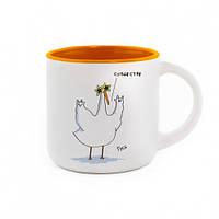 Чашка с Гусем Суперстар. Оранж #I/F