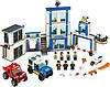 Lego City Полицейский Участок, фото 2