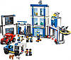 Lego City Полицейский Участок, фото 7