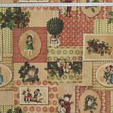 Декоративная новогодняя ткань Рождественские открытки, фото 2