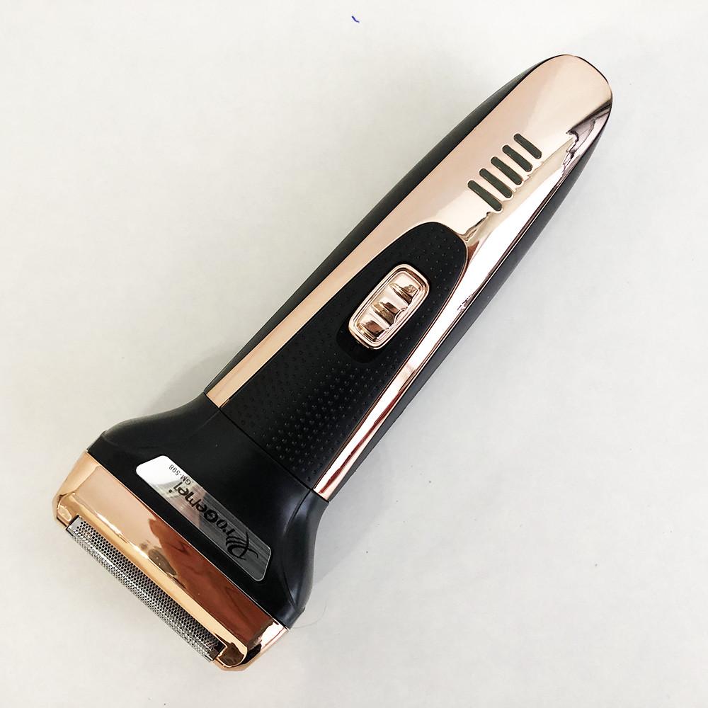 Триммер универсальный GEMEI GM-598. Цвет: розовое золото