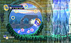 Sonic The Hedgehog 4 Episode II ключ активации ПК, фото 6