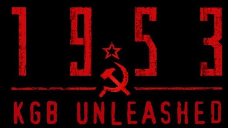1953 - KGB Unleashed ключ активации ПК