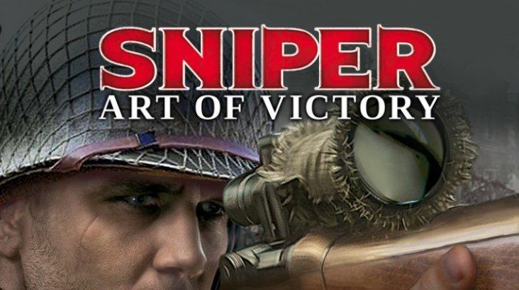 Sniper Art of Victory ключ активации ПК