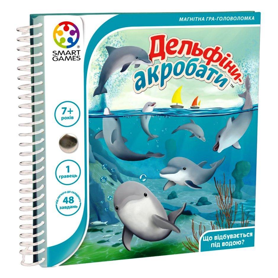 Дельфіни-акробати Дорожня магнітна гра головоломка TM Smart games (SGT 310 UKR)